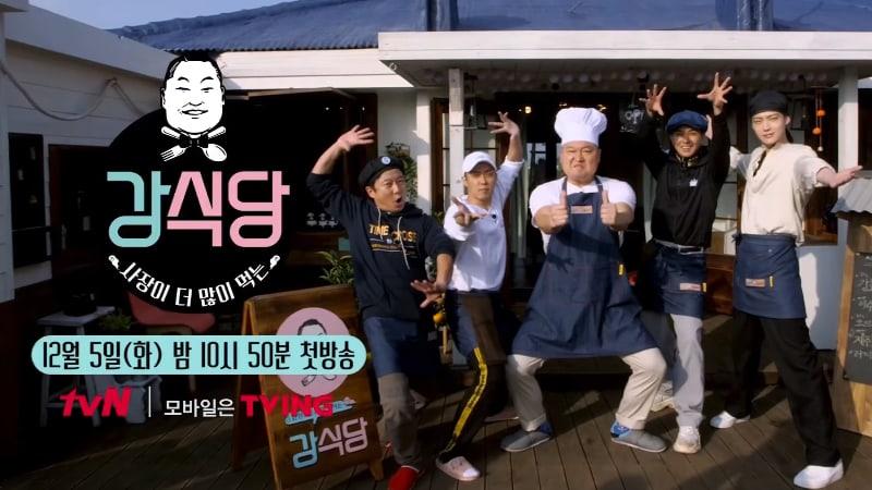 """""""Kang's Kitchen"""" se mantiene en el 1er lugar en las clasificaciones de índice de poder de contenido"""