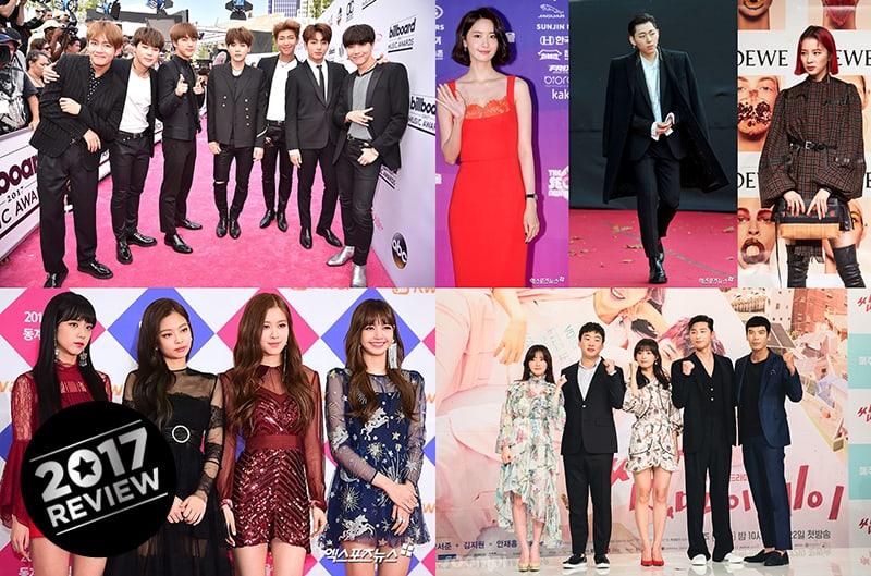 Todo el glamur: Los momentos más resaltantes de la moda coreana del 2017