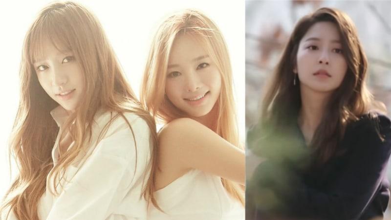 """Hani y Solji de EXID cantan """"Flame"""" en el MV para la banda sonora de """"Money Flower"""""""
