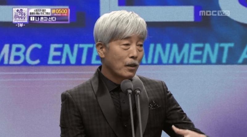 """El DJ de radio Bae Chul Soo ofrece sus condolencias por el fallecimiento de Jonghyun de SHINee en los """"MBC Entertainment Awards"""""""