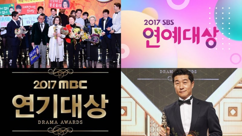 SBS Entertainment Awards 2017 lidera sobre MBC Drama Awards en indice de audiencia