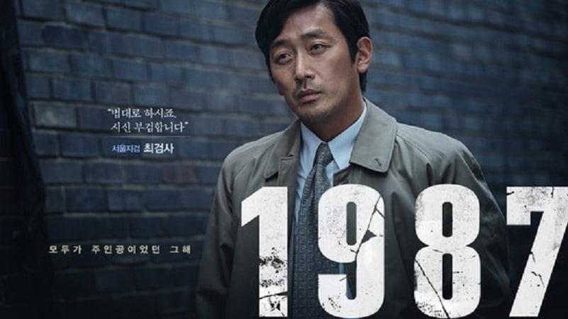 """La película """"1987"""" demuestra ser hit taquillero con más de 1 millón de espectadores en solo 4 días"""