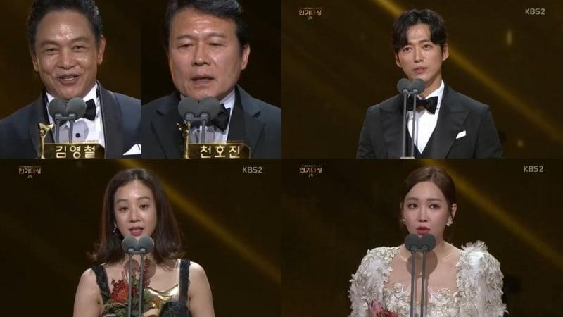 """Ganadores de los """"2017 KBS Drama Awards"""""""