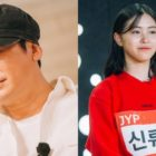 Yang Hyun Suk admite que quiere a Shin Ryu Jin para YG Entertainment