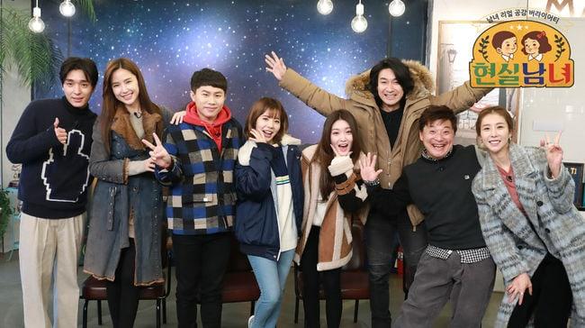 Sunny de Girls' Generation, Chungha, Choi Jong Hoon de FTISLAND y otros más aparecerán en nuevo programa de variedades