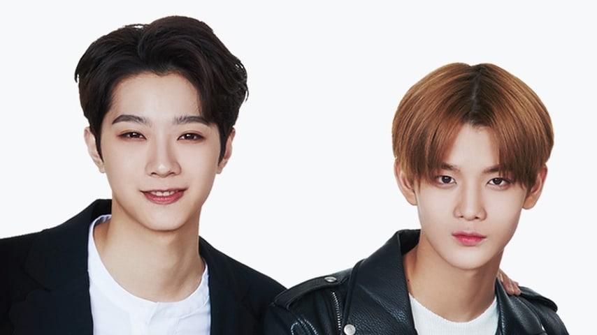 """Se reporta que Lai Guan Lin y Bae Jin Young de Wanna One se unirían al """"Idol Star Athletics Championships"""""""