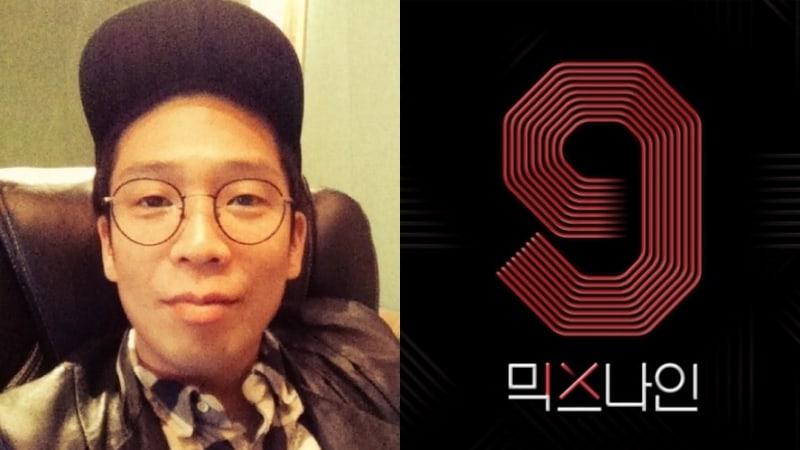 """Se revela que MC Mong produjo un tema para los participantes de """"MIXNINE"""""""