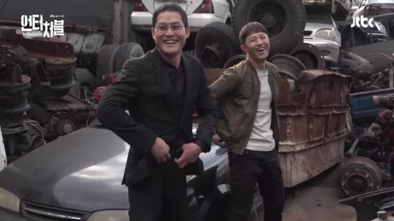 """Kim Sung Kyun y Jin Goo llenan el plató de """"Untouchable"""" con risas"""