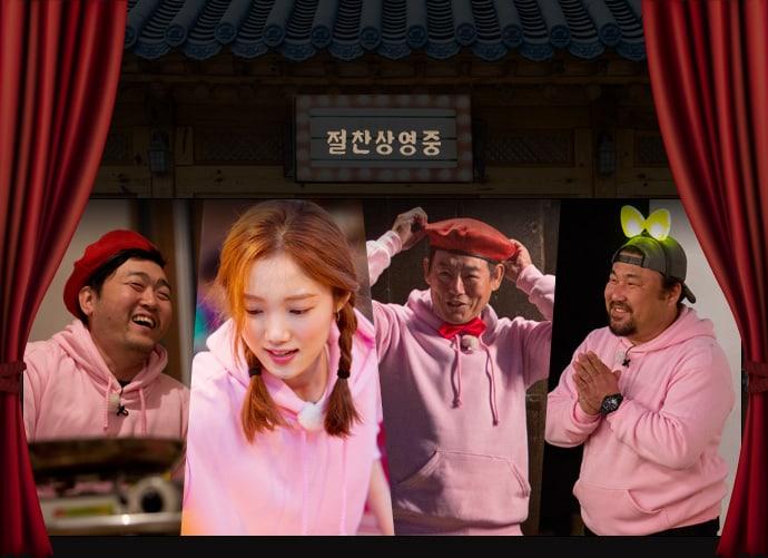 Lee Sung Kyung comparte teaser de su nuevo programa de variedades