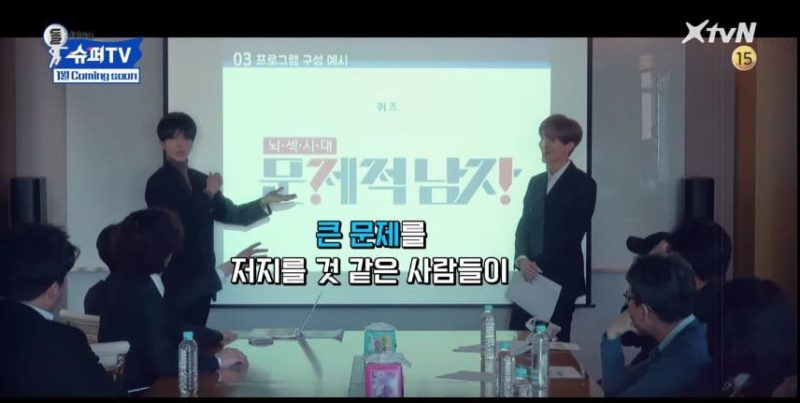 Super Junior intenta impresionar al PD Na Young Suk con absurdas ideas para su nuevo programa de variedades