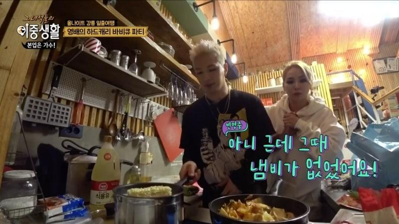 Taeyang de BIGBANG cocina una impresionante cena para CL y Oh Hyuk