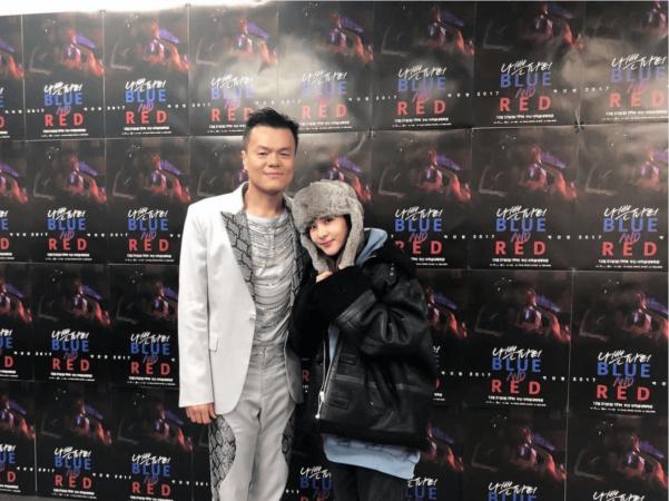 Sandara Park inunda de elogios a Park Jin Young después de asistir a su concierto