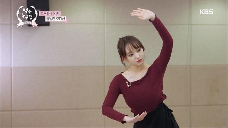 Cheng Xiao de Cosmic Girls derrama lágrimas luego de escuchar evaluación negativa de su presentación de ballet