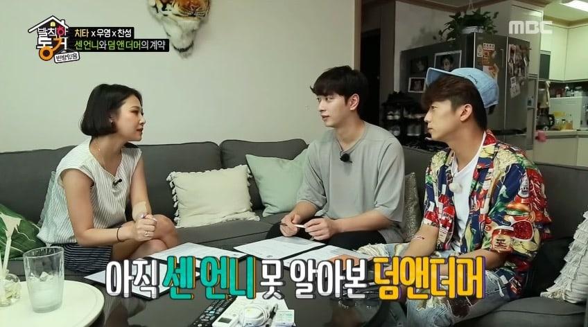 Chansung y Wooyoung de 2PM se mudan a la casa de la rapera Cheetah en programa de variedades