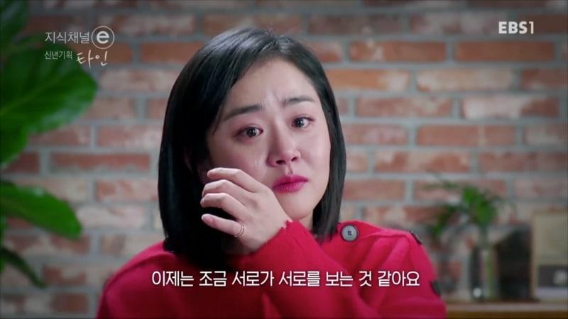 Moon Geun Young habla abiertamente sobre sus luchas personales y sus nuevas perspectivas de vida