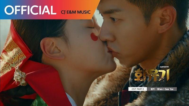 "Bumkey canta un emotivo nuevo OST para ""Hwayugi"""