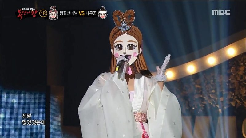 """Una integrante de un grupo de chicas también conocida por su belleza impresiona a todos en """"King Of Masked Singer"""""""