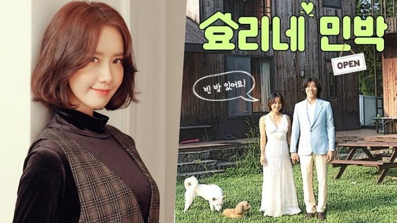 """YoonA de Girls' Generation aparecerá en la 2ª temporada de """"Hyori's Homestay"""" como empleada"""