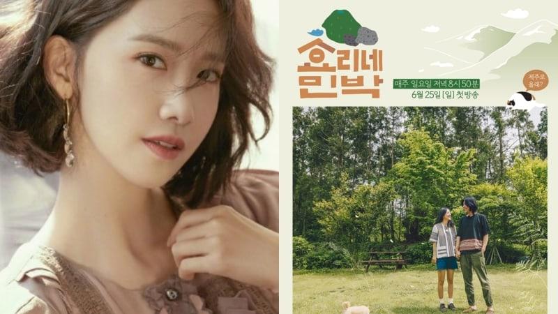 """El PD de """"Hyori's Homestay"""" revela por qué eligieron a YoonA de Girls' Generation para la segunda temporada"""