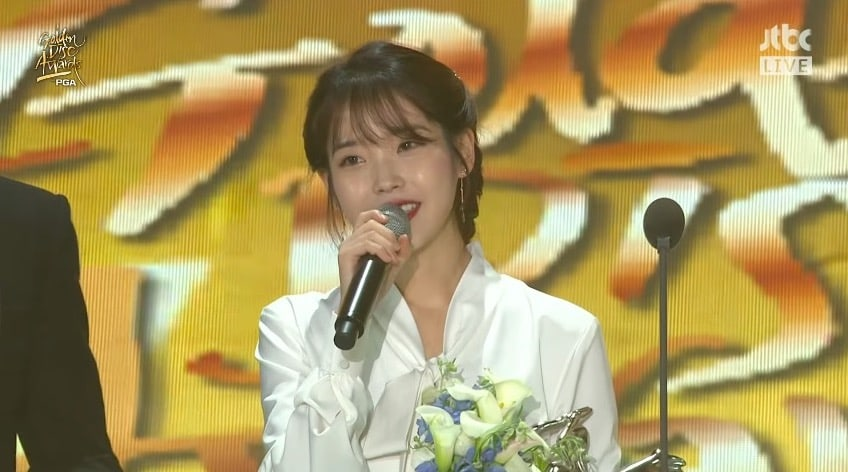 IU gana el Gran Premio en los 32nd Golden Disc Awards Día 1