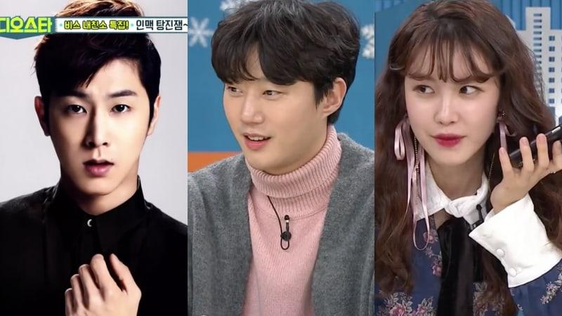 Yunho de TVXQ bromea sobre estar celoso de su amigo Han Jae Suk y Jun Hyosung de Secret