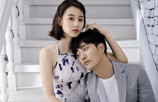 """Kim Ji Won y Jin Goo se reunirán para cameo en """"Mister Sunshine"""""""