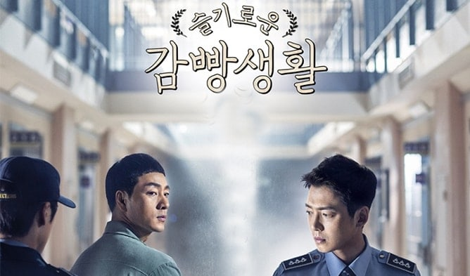 """El PD Shin Won Ho habla sobre la posibilidad de una 2da temporada de """"Prison Playbook"""""""