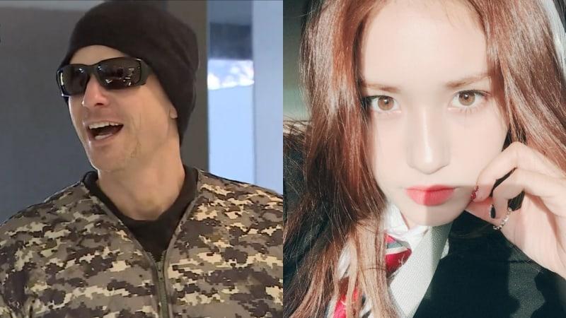 El padre de Jeon Somi da una actualización sobre su ocupada vida