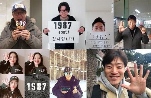 """Elenco y director de la película """"1987"""" celebran la marca de los 5 millones de espectadores"""