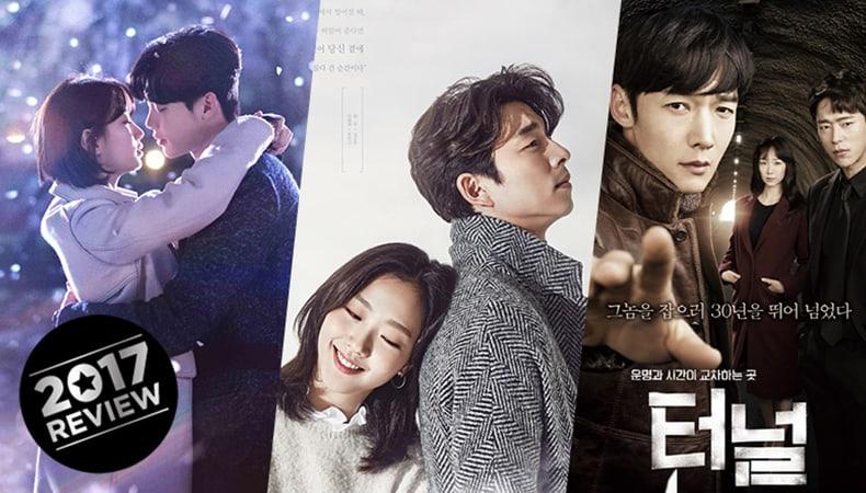 Las 9 tendencias más populares en K-Dramas del 2017