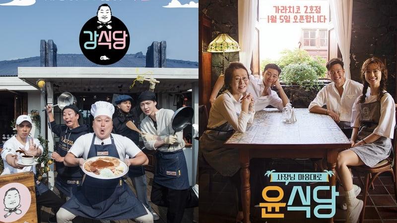 """""""Kang's Kitchen"""" y """"Youn's Kitchen 2"""" en los primeros lugares del ranking de índice de poder de contenido"""