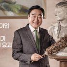 """El actor Jang Gwang se vio involucrado en un accidente de auto camino a la filmación de """"Hwayugi"""""""