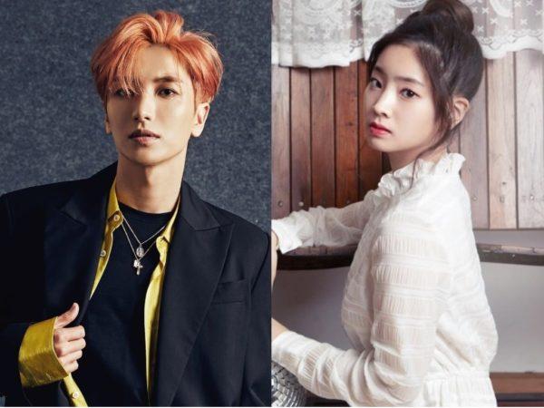 Leeteuk de Super Junior y Dahyun de TWICE serán los MCs del Gaon Chart Music Awards + 1era lista de invitados es revelada