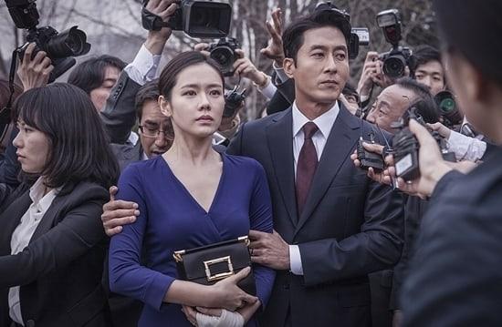 Son Ye Jin expresa gratitud por su co-estrella fallecida Kim Joo Hyuk