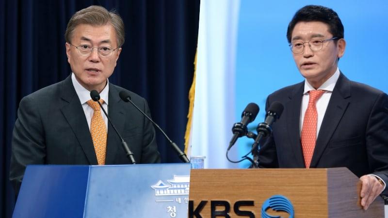 [Actualizado] El presidente Moon Jae In da la aprobación final para destituir al presidente de KBS, Ko Dae Young