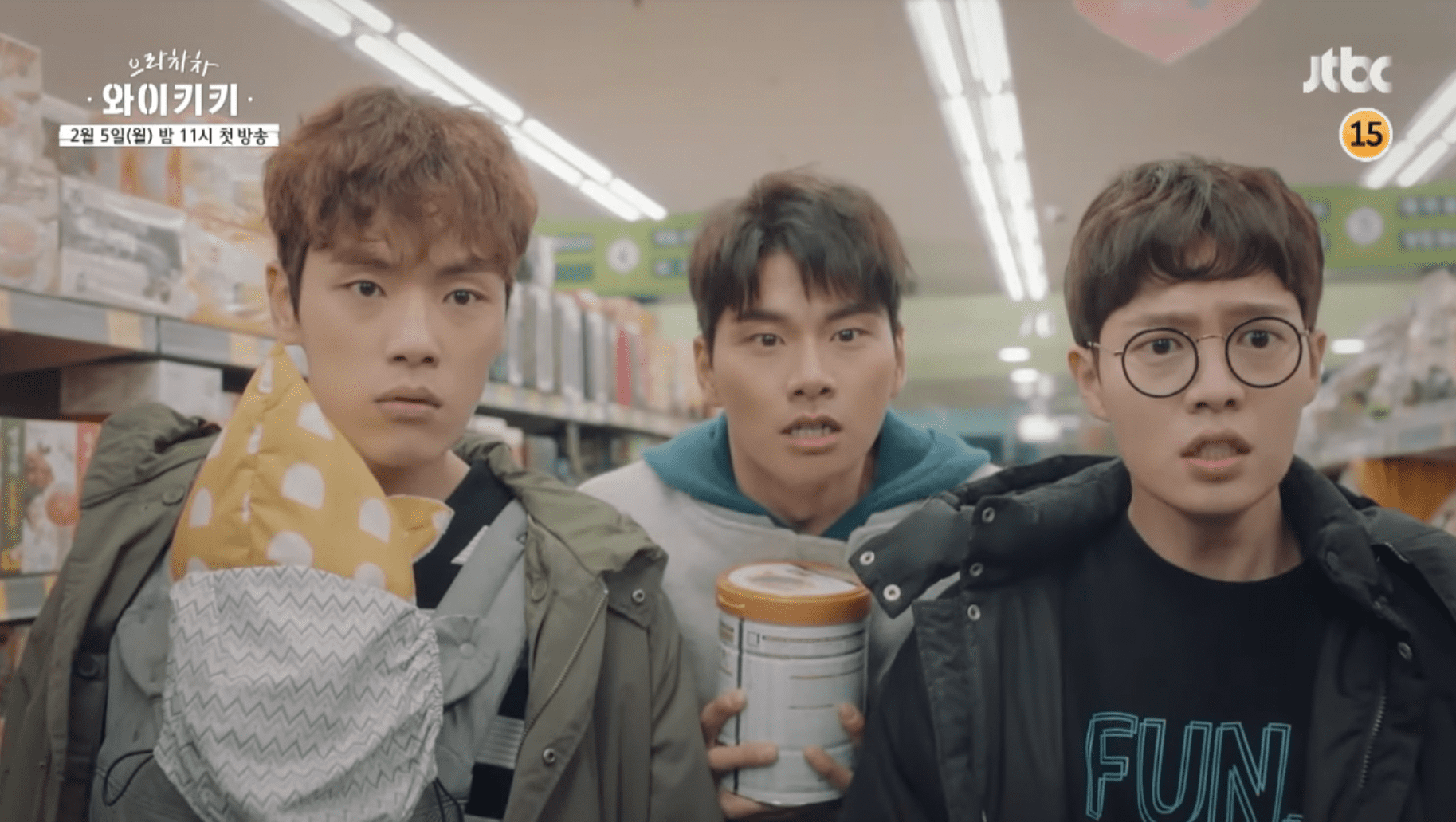 """Kim Jung Hyun y sus amigos muestran un lado cómico de la juventud en el trailer para """"Waikiki"""""""