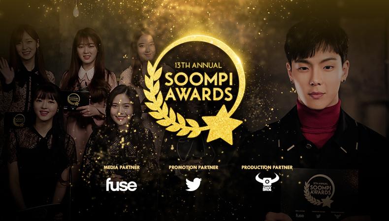 Anunciando la 13ª edición anual de los Soompi Awards – ¡Vota ahora!