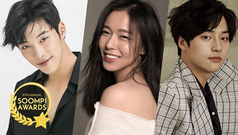 Los 10 mejores actores revelación de K-Dramas del 2017 que necesitas conocer