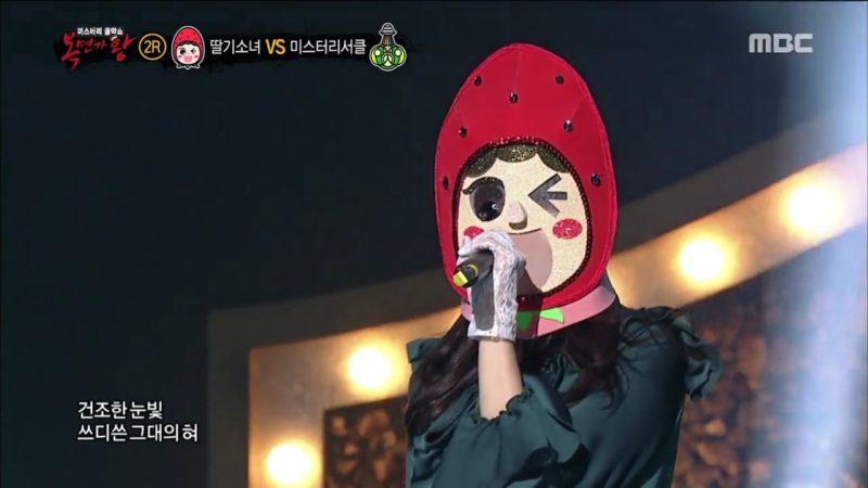 """Integrante de grupo femenino establecido que también es actriz, sorprendió a todos en """"King Of Masked Singer"""""""