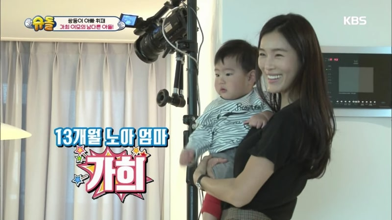 "Kahi presenta a su hijo Noah en ""The Return of Superman"""