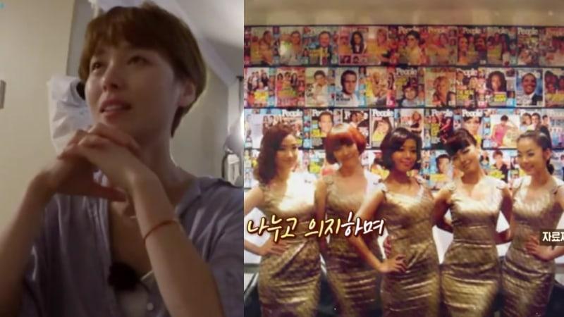 """Sunye expresa entre lágrimas su gratitud hacia Wonder Girls y canta """"Nobody"""""""