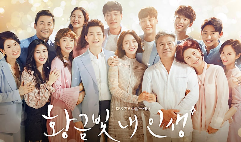 """My Golden Life"" supera su propio récord de audiencia otra vez"