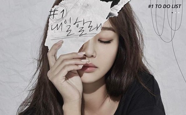 """[Actualizado] Hyorin revela nuevo video-teaser para """"To Do List"""""""