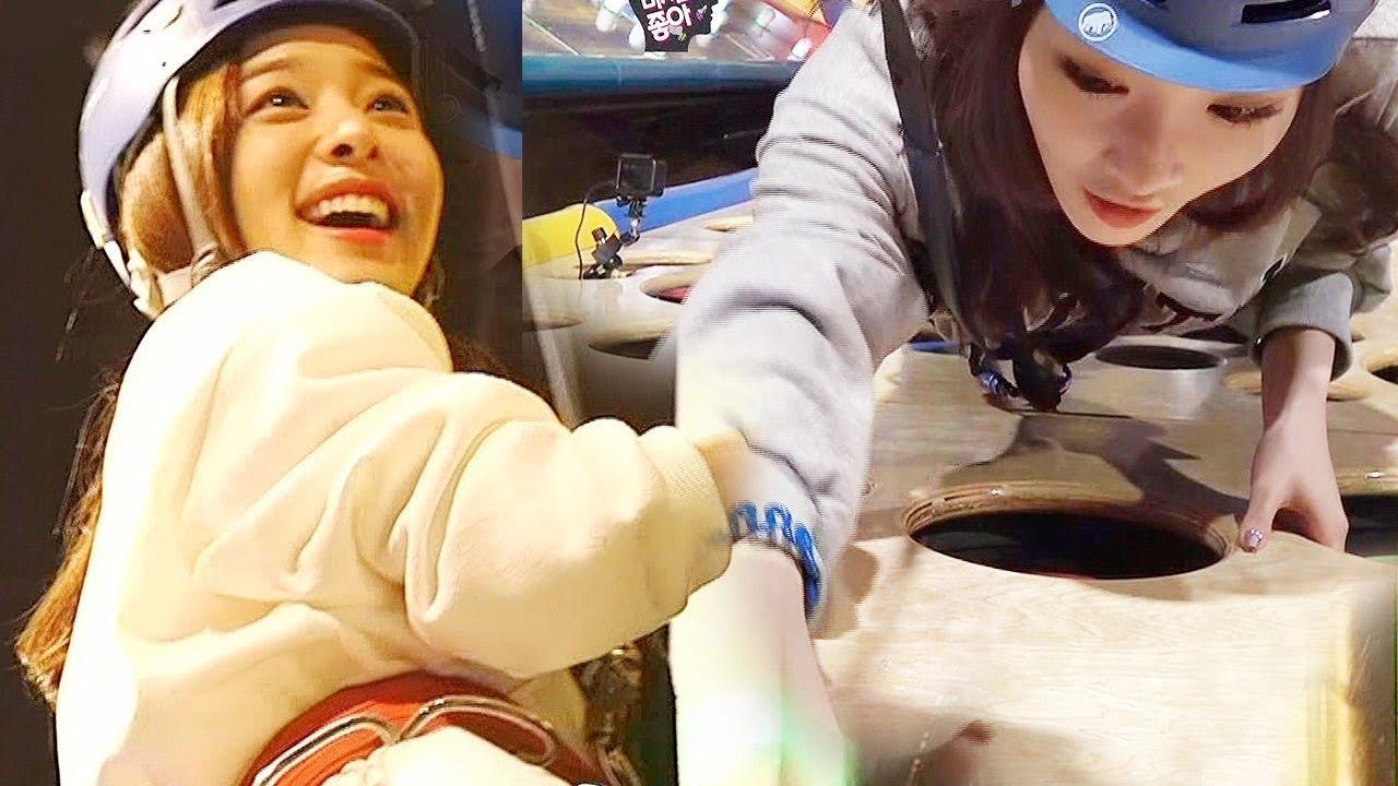 Chungha y Seol In Ah tienen juntas una cita deportiva