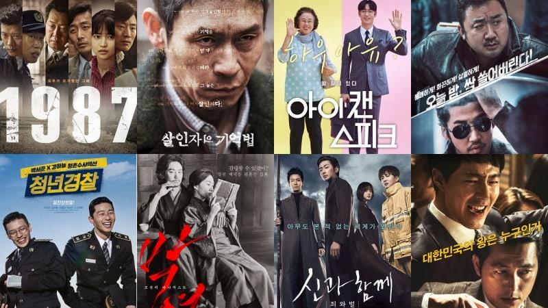 Los ganadores de la 9° edición anual de los Film Awards