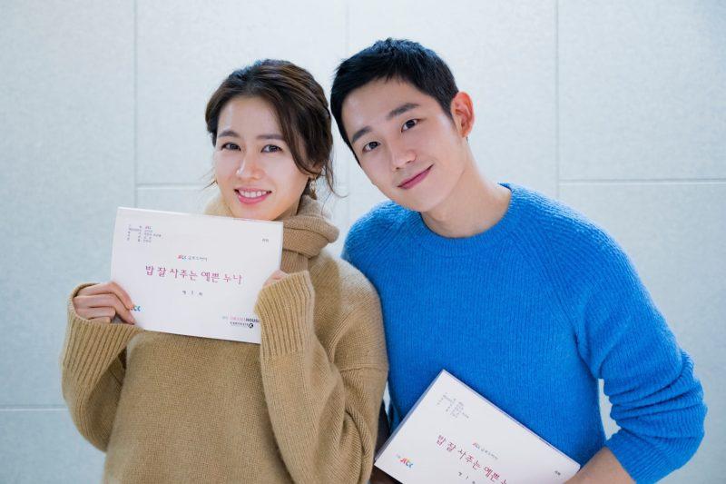Son Ye Jin y Jung Hae In impresionan en la lectura del guión del próximo drama de JTBC
