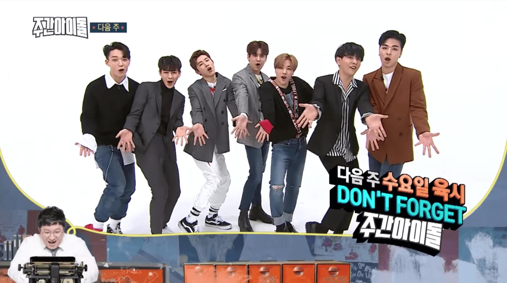"""Los chicos de iKON no paran de reír en el adelanto de """"Weekly Idol"""""""