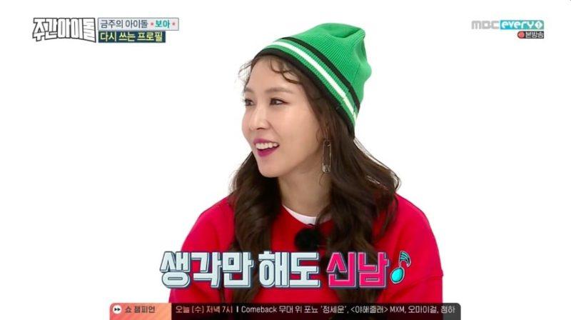 BoA nombra a los ídolos de SM con los que le gustaría realizar un grupo proyecto