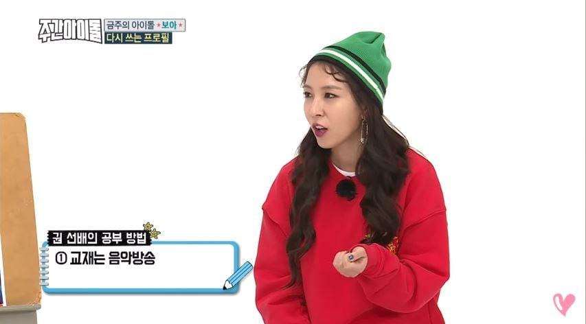 BoA comparte que grupos han llamado su atención + Intenta realizar una prueba para nombrar a los ídolos