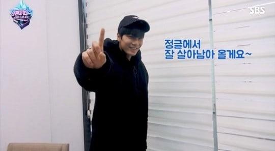 """JR de NU'EST recibe consejo de Mingyu de SEVENTEEN sobre """"Law Of The Jungle"""""""